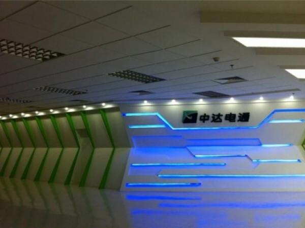 中达电子-企业展厅-展览设计公司_深圳展览设计_展台