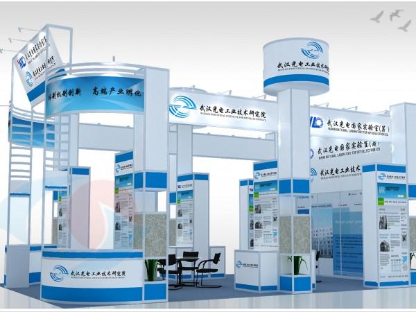 武汉光电a-铝料结构-展览设计公司_深圳展览设计_展台图片