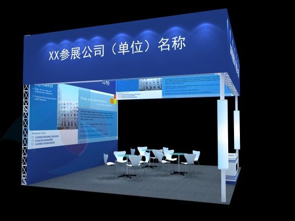 桁架展位-桁架结构-展览设计公司_深圳展览设计_展台